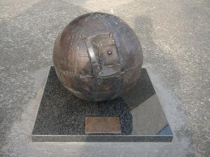 Kecskemeti-planetarium-Kecskemet
